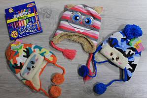 Детская зимняя шапка-ушанка для мальчика и девочки 1-3 года