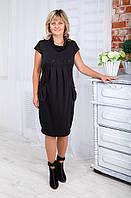 Платья больших размеров Галина черное 50-58 размеры