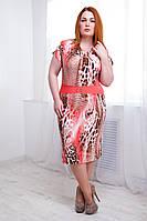 Летнее платье большого размера Диана-персик 52-58 размеры