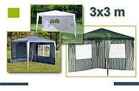 Садовый павильон шатер 3х3 с 3 стенками