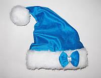 Новогодняя Шапка Детская Деда Мороза Колпак Санта Клауса Santa Claus с бантиком голубая