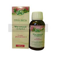 Масло натуральное масляный экстракт семян расторопши для лечения печени, гепатопротектор, детоксикация