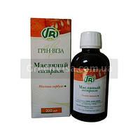 Масло натуральное - масляный экстракт семян тыквы - лечение печени, ЖКТ, простаты, противоглистное. 100 мл