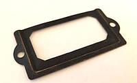 Рамка накладка для надписи медь 83х30 мм