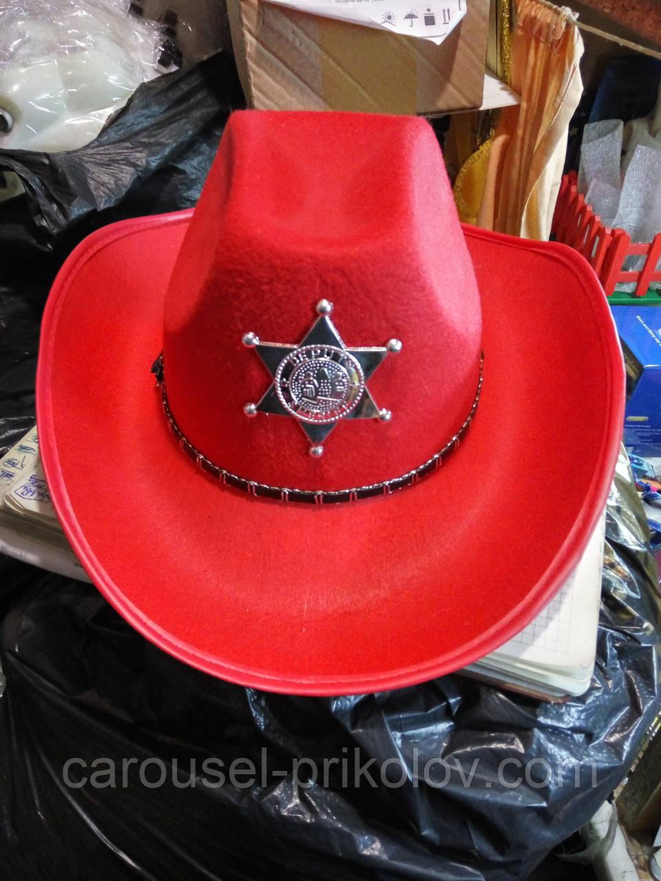 Капелюх шерифа червона