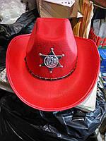 Шляпа шерифа красная