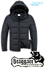 Мужская куртка практичная комфортная Braggart