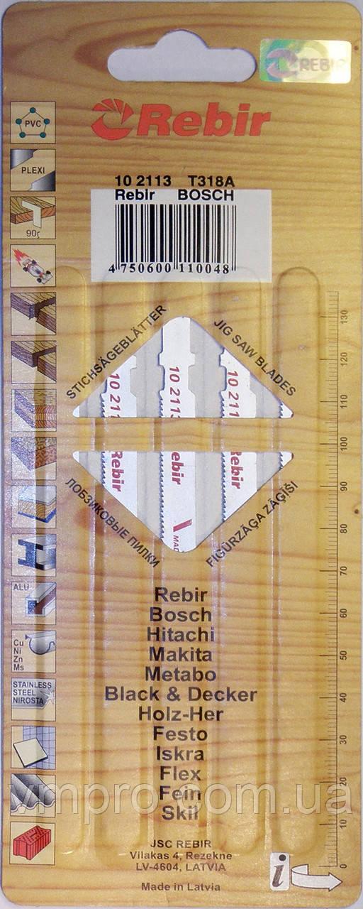 Пилки для лобзиков Rebir T318A, 5 штук/упаковка, 132 мм, HSS