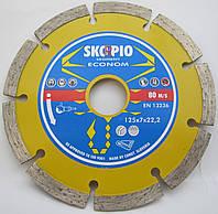 Алмазный диск для резки бетона, кирпича, Ziegelstein, Beton 125x2,0/1,2x7x22,23-(9) Skorpio