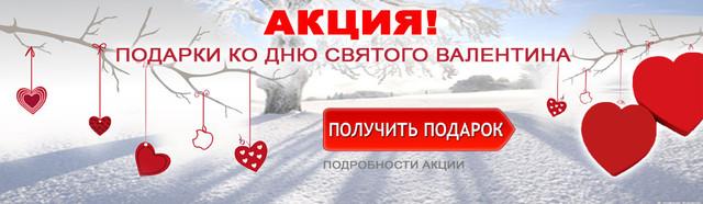 Баннер акции магазина медтехники Балдинелли
