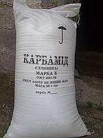 Карбамид Украина N-46,2, фото 1