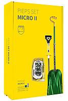 Набор лавинного снаряжения Pieps Set Micro II