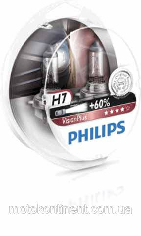 H7  PHILIPS VISION +60% автолампа  H7 12V 55W PX26D / VISIONPLUS - НА 60% УВЕЛИЧЕН ПОТОК СВЕТА