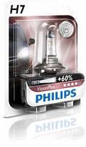H7  PHILIPS VISION +60% автолампа  H7 12V 55W PX26D / VISIONPLUS - НА 60% УВЕЛИЧЕН ПОТОК СВЕТА, фото 2