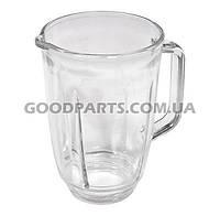 Чаша стеклянная 1500ml для блендера Kenwood KW681957