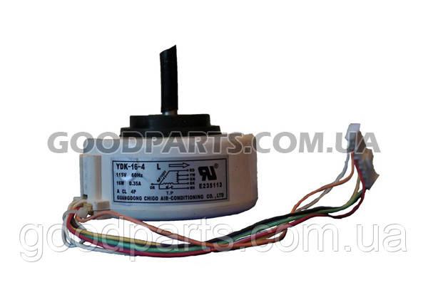 Двигатель вентилятора внутреннего блока для кондиционера YDK-16-4, фото 2