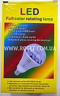 Вращающаяся светодиодная диско-лампочка - LED Full Color Rotating Lamp (Big Size)