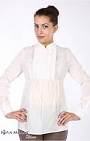 Блузка для беременных Michele р. 44-50 ТМ Юла Мама Молочный N14-7.10.3