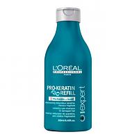 Шампунь для поврежденных и ломких волос, L'Oreal Professionnel Pro-Keratin Refill Lor 250мл