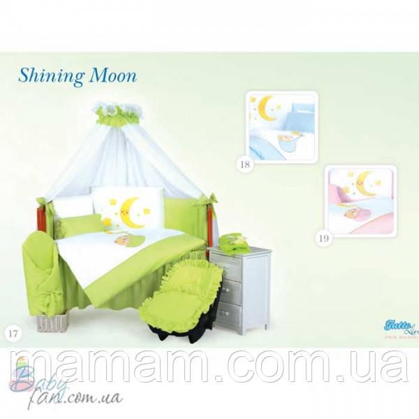 Постельный комплект Tuttolina, 7 ед. Shining Moon - Интернет-магазин товаров для детей BabyFan.com.ua в Николаевской области