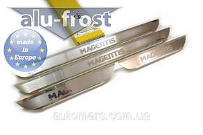 Накладки на пороги KIA Magentis II 2005+