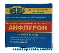 Анфлурон (1амп.х 2 мл 2 МО)