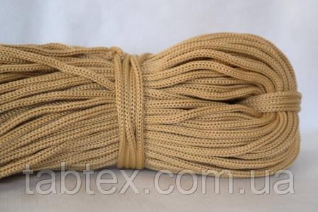Шнуры вязанные  4 мм 90 м (0,280-0,290кг). бежевый