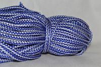Шнуры вязанные  4 мм 90 м(0,280-0,290кг) . бел/василек