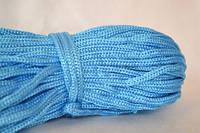 Шнуры вязанные  4 мм 90 м(0,280-0,290кг) . голубой