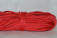 Шнуры вязанные  4 мм 90 м (0,280-0,290кг). красный