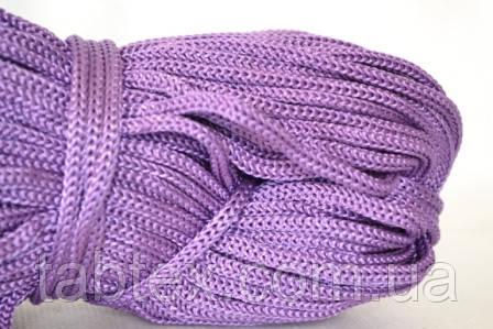 Шнуры вязанные  4 мм 90 м(0,280-0,290кг) .сирень
