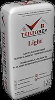 Смесь строительная - ТЕПЛОВЕР light (7кг)