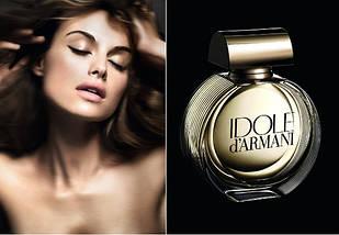 Giorgio Armani Idole D`Armani парфюмированная вода 75 ml. (Джорджио Армани Идол Д'Армани), фото 2
