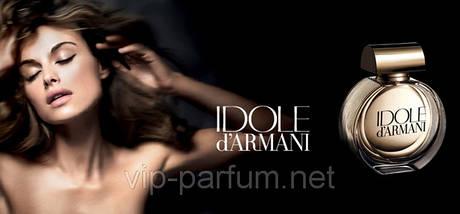 Giorgio Armani Idole D`Armani парфюмированная вода 75 ml. (Джорджио Армани Идол Д'Армани), фото 3