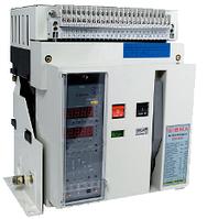 Силовой автоматический выключатель выкатной автомат 1600 ампер Европа 1600а цена купить