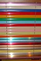 Жалюзи алюминиевые горизонтальные цветные 16 мм, на окна от солнца.