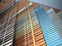 Жалюзи горизонтальные алюминиевые 25 мм, цветные на окна от солнца. , фото 1