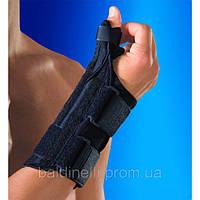 Бандаж на лучезапястный сустав с двумя ребрами жесткости (правый)