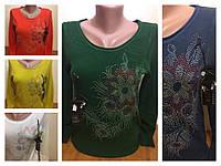 Купить свитер оптом цветочек, фото 1