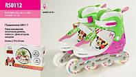 Роликовые коньки детские раздвижные Disney Minnie Mouse 31-34 светящееся колесо OR