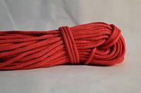 Шнур вязаный 6 мм . 50 м(0,250кг) . красный