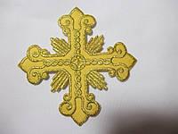 Хрест для церковного одягу малий 9х9 золото