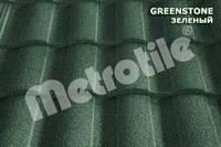 Композитная черепица METROROMAN (Метророман) Greenstone