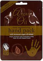 Argan Oil  Hand pack Лечебная маска в виде перчаток для кожи рук