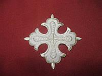 Хрест для церковного одягу малий 9х9 срібло, фото 1