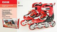 Роликовые коньки детские раздвижные Disney Сars Тачки 35-38 светящееся колесо OR