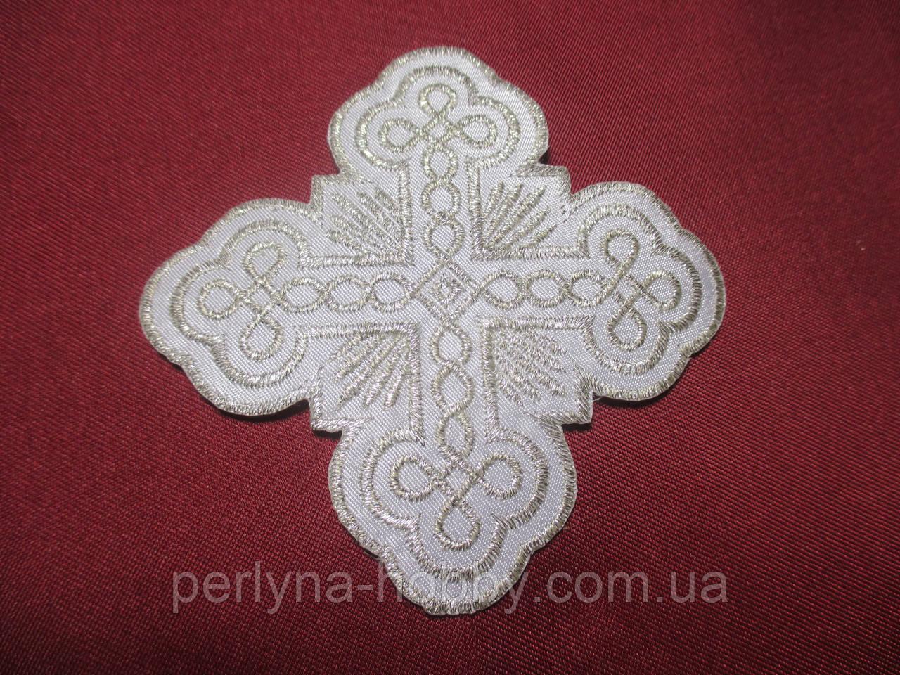 Хрест для церковного одягу малий 9х9 срібло