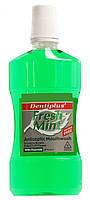 Антисептик для полоскания рта Dentiplus Fresh Mint Antiseptic Mouthwash