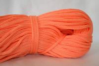 Шнуры вязанные  4 мм 90 м(0,280-0,290кг) . персик