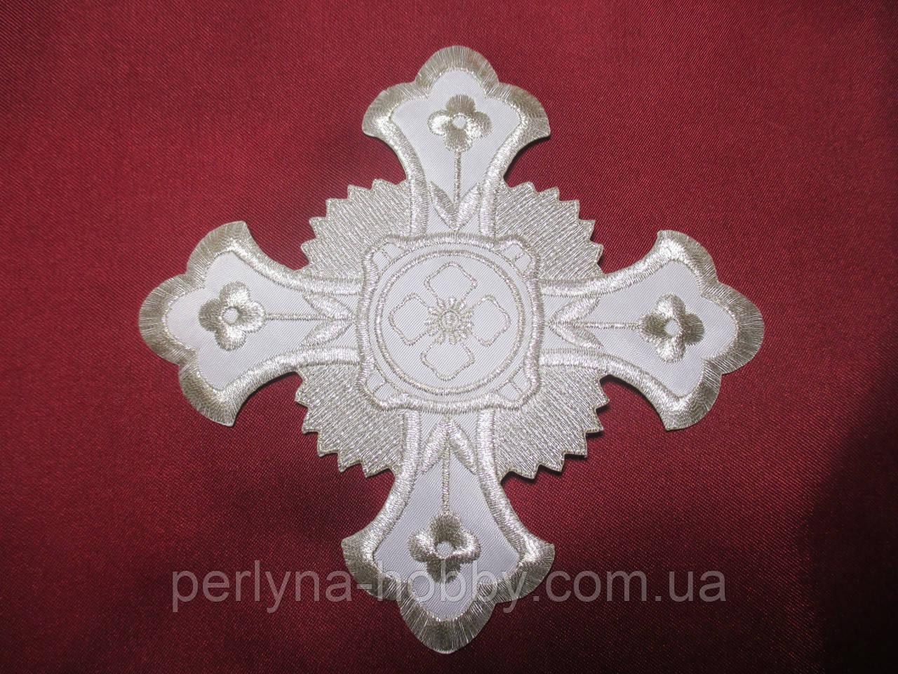 Хрест для церковного одягу середній (алікаця клейова) 14х14 срібло